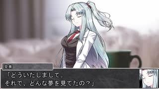 【シノビガミ】日本人と挑む「永久の華を