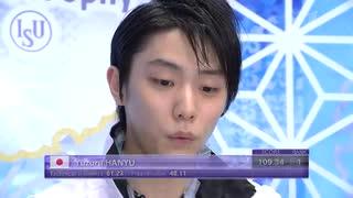 【ロシア/チャンネル1】羽生結弦  2019  N