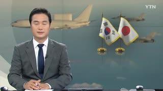 GSOMIA破棄停止で日韓政策対話再開しても.