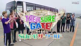 THE IDOLM@STER SideM 4th STAGE 〜TRE@SU