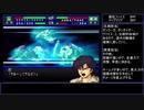 スパロボIMPACT 450ターン以内にクリア 宇宙編シーン4-3
