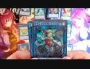 LINK VRAINS PACK 3 開封動画