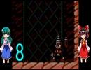 ゆっくりによるレトロゲーム実況ロックマン4part8(ボス戦バスター縛り)