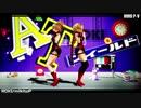 【Fate/MMD】ジャンヌ&モードレッドで「ロキ」【PV-Kit版】