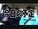 時をかける僕たち Δ編 ~朝霧高原~パート7