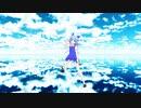 【第11回東方ニコ童祭Ex】チルノがエゴロックを踊ってくれたよ~♪【東方MMD】