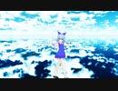 【第11回東方ニコ童祭Ex】チルノが愛言葉Ⅲを踊ってくれたよ~♪【東方MMD】