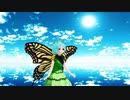 【第11回東方ニコ童祭Ex】ラルバが愛言葉Ⅲを踊ってくれたよ~♪【東方MMD】