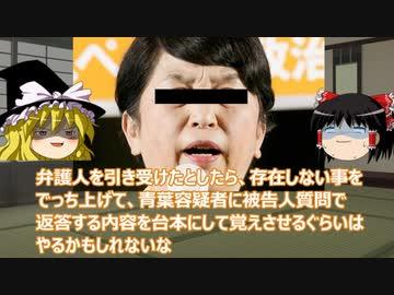 ゆっくり解説】「どうせ死刑」永山基準から考察する京アニ放火殺人事件 ...