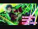 アイドルマスターシャイニーカラーズ【シャニマス】実況プレイpart208【ガシャ】