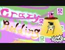 【第11回東方ニコ童祭Ex】Crazy Pudding【東方自作アレンジ】