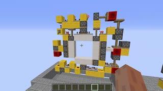 ドア ピストン 3 マイクラ 3 【マイクラ】各種木のドアの作り方や置き方、鉄のドアについて解説! |