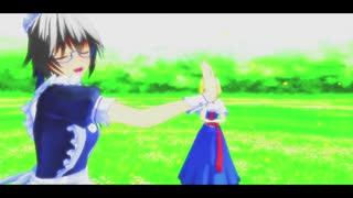 【第11回東方ニコ童祭Ex】アリスと咲夜で「ニア」(カメラ配布)【東方MMD】