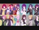 【女の子だけで歌ってみた】ヒプノシスマイク -Division Battle Anthem-