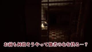 【刀剣乱舞偽実況】横綱と鎧通しと+αが廃病院を取材する 06