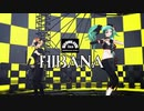 HIBANA - STONE式ミク + STONE式リン 【MMD第三回STONE祭】