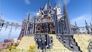 【Minecraft】外殻えくすてんど! Ex.3【ゆっくり実況】
