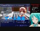 カワ(・∀・)イイ!!MMD初音ミクさんでゆっくり実況プレイ BOY&FANTASY3 キキョウ編その6