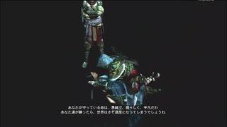 #8-8 再生数20(ry【アサシンクリードリベレーション】