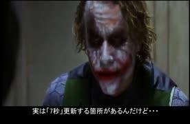 【ゆっくり実況】キングスフィールド1  1