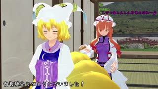 【第11回東方ニコ童祭Ex】九尾とつげのく