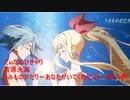 【作業用BGM】沖縄っぽいアニソンその2 落ち着く系の曲
