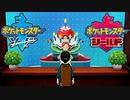 【ポケモン剣盾】誕生日イベント+BGM5分耐久