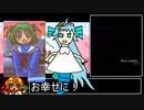 PS わくぷよダンジョン決定盤 シェゾ RTA  1:49:53 2/2