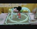 北海道発!牛乳パックで紙相撲実況中継 2019年11-12月場所-初日 Kamisumo Tournament 2019-11-12 day1