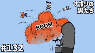 [会員専用]  #132 増税も吹っ飛ばせ!shu3のB級動画炸裂!