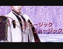 【MMD刀剣乱舞】ミュージックミュージック【亀甲貞宗】