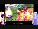 【EXVS2実況】RPゲーマーズ part9【Voiceroid実況】