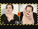 【ツッコミ】おもしろgif動画がツッコミどころ満載だったwwwww【爆笑GIFアニメ】