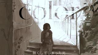 「SDガンダム ジージェネレーション クロスレイズ」EDテーマソング「color」