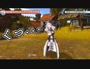 【ホロ3D】くっころを実演する女騎士・ノエル