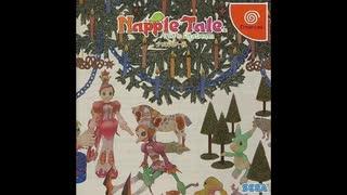 2000年10月19日 ゲーム ナップルテール