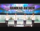 【朗読劇】AGF2019(2019.11.10)/HANDEAD ANTHEM