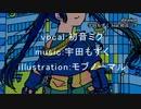 ニコカラ/abrasion/on vocal