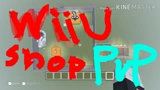 【WiiUマイクラ】自作鉱石PvPワールドの紹介!