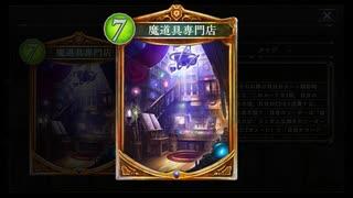 【アディショナル】魔道具専門店が強すぎてビビってる。【シャドウバース/ Shadowverse】