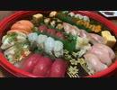 最後はアレクサ寿司で芋焼酎を飲んでみた@大阪