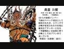【三国志大戦5】ノンレア呉バラ武勇伝・307 『スナイプ精度を侮る勿れ』