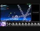白き鋼鉄のX any% RTA 33:07 part3/3