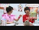 【会員限定版】第9話「ヴィレヴァングッズで遊ぼう!」(寺島...