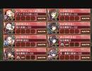[城プロ:RE]名城番付  西軍上級の段 難 ★5改下 Lv59-64 全蔵
