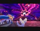 【2人実況】ポケモン剣盾 チラーミィ×6でチャンピオンを倒しに行くチラpart3