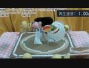 北海道発!牛乳パックで紙相撲実況中継 2019年11-12月場所-2日目 Kamisumo Tournament 2019-11-12 day2