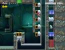 【スーパーマリオメーカー2】 ジャンプネズミの水先案内でイライラMAX!!2