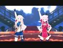 【ヒメヒナMMD】オツキミリサイタル【田中ヒメ・鈴木ヒナ】