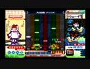 pop'n music 12 大桟橋(伊呂波調) EX AUTOPLAY